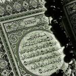 inshiqaq-album