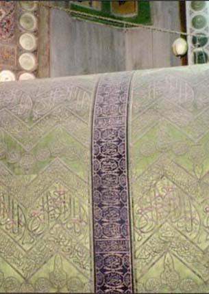 IBRAHIM-Al-Khalil