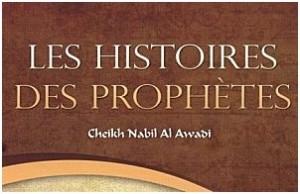 Les-Histoires-des-Prophetes-d-Allah-en-VIDEO-300x194