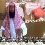 La Biographie du Prophéte E03 [La naissance de mohammad SAW]