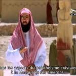 La Biographie du Prophéte E01 [Les arabes avant l'islam]