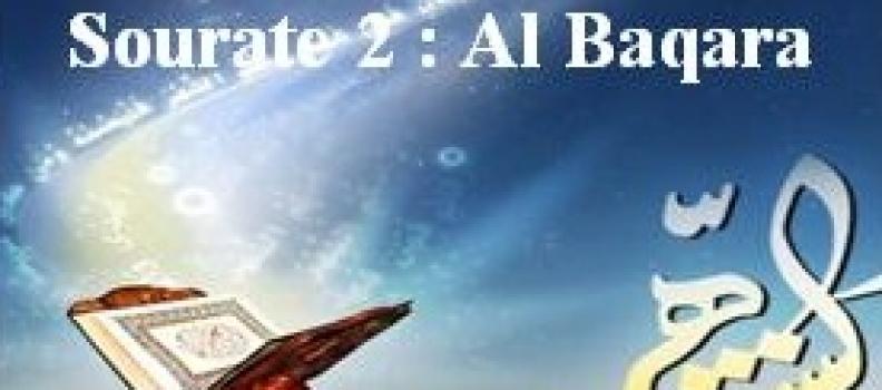 tafsir Al-baqarah |complet |vidéo ᴴᴰ | Nouman Ali Khan