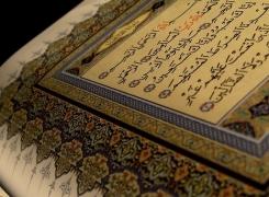 tafsir Al-Infitar