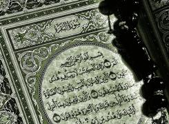 tafsir Al-Ikhlas
