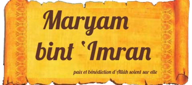 Histoires du Prophète ISSA FILS DE MARYAM – MARIE (alayha salam)