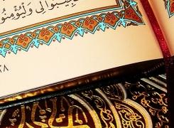tafsir Al-Bourouj