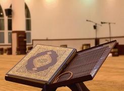 tafsir Al-Fajr