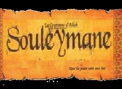 Histoires du Prophète SULAYMANE – SALOMON (alayhi salam)