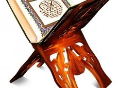 tafsir Al-baqarah |audio | arabeenligne.fr