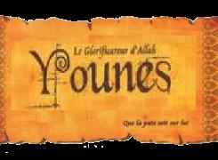 Histoires du Prophète YUNUS – JONAS (alayhi salam)