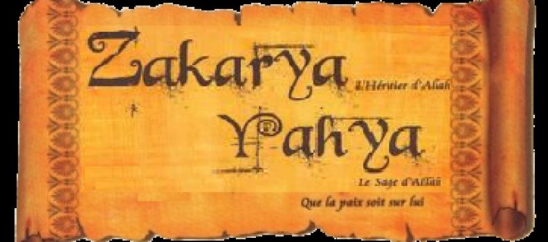Histoires du Prophète YAHYA – JEAN BAPTISTE et son père ZAKARIYA – ZACHARIE –  (alayhim salam)