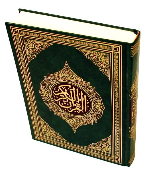 tafsir Al-kahf