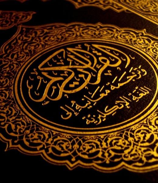 tafsir Al-Inshiqaq