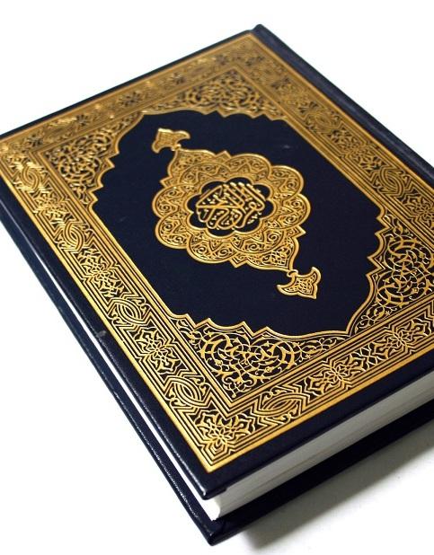 tafsir Al-Falaq