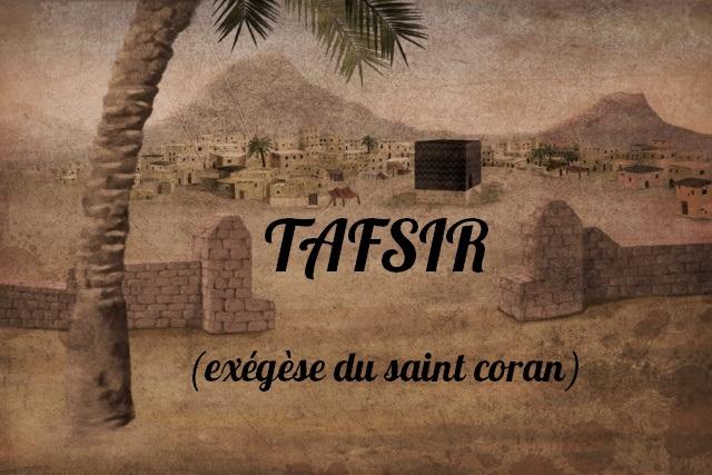 tafsir_exegese_du_saint_coran