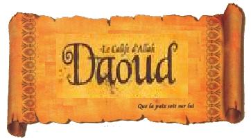 Histoires du Prophète DAWUD – DAVID (alayhi salam)
