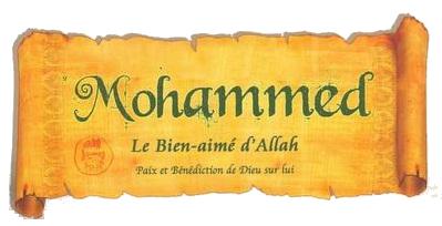 Histoires du Prophète MOHAMMED (صلى الله عليه وسلم)